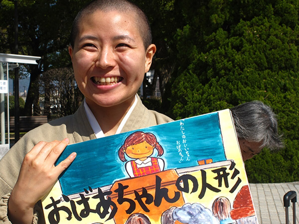 """The act of peace goes beyond borders,"" says Myoshin, a Buddist nun in Japan."